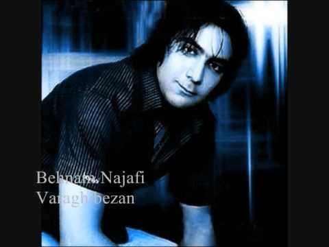 Behnam najafi - varagh bezan - PERSIAN MUSIC , BES...