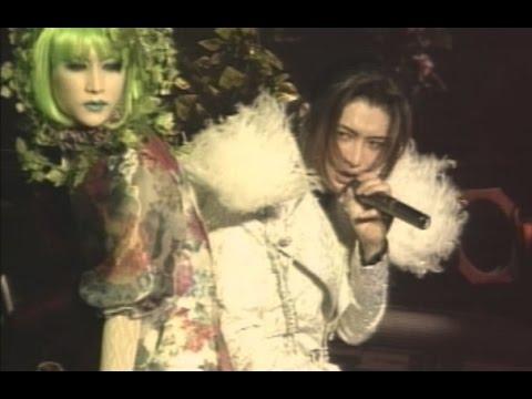 """MALICE MIZER - Live sans retour Voyage """"derniere"""" ~encoure une fois~ [HD 1080p]"""