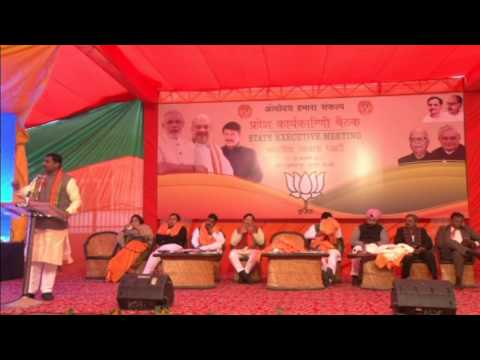 Shri Muralidhar Rao speech during Delhi BJP State Executive meeting