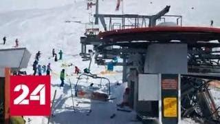 Момент серьезной аварии на канатной дороге в Грузии попал на видео - Россия 24