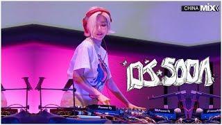2019電音 DJ Soda Hwang So hee 新2019夜店混音 最热门的女性DJ韩国 vol 33