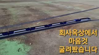 #KTX산천 고속열차 기차영상 열차 기차여행 #기차 판…