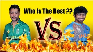 Amir vs Bumrah #who is the best # i love cricket
