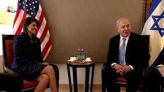 PM Netanyahu Meets US Ambassador to the UN Nikki Haley