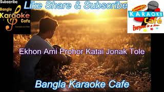Bondhu Amar Rater o Akash Lyrical Karaoke HD