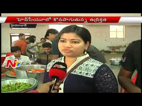 Water And Power Supply Cut In Central University | HCU Student Problems | Latest Updates | NTV