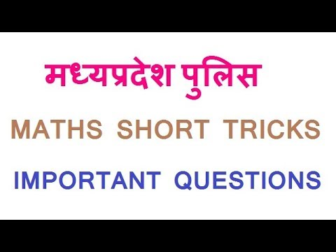 Live Maths Questions Solutions With Sachin sir M.P. Police Exam