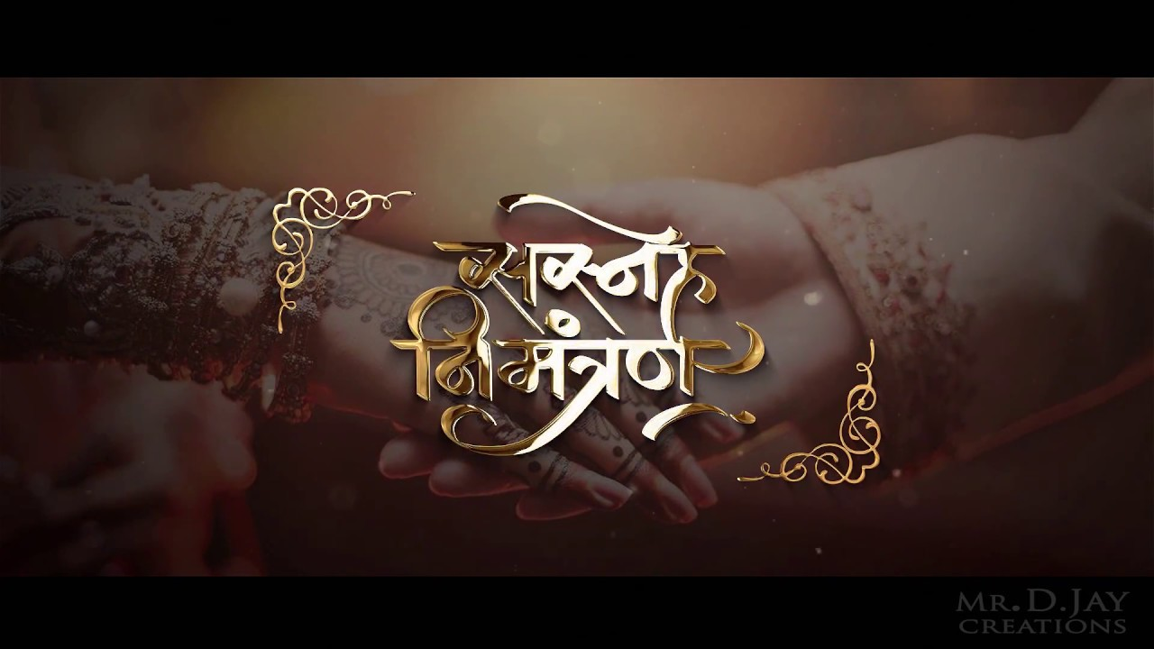 wedding invitation vijay nikita marathi justclick