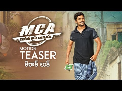 Nani's MCA First Look Motion Teaser | Nani | Sai Pallavi | Fan Made | TFPC