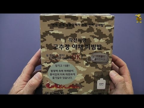 MRE Review - South Korean - Type II - Rice with Seasoning (Bibimbab)