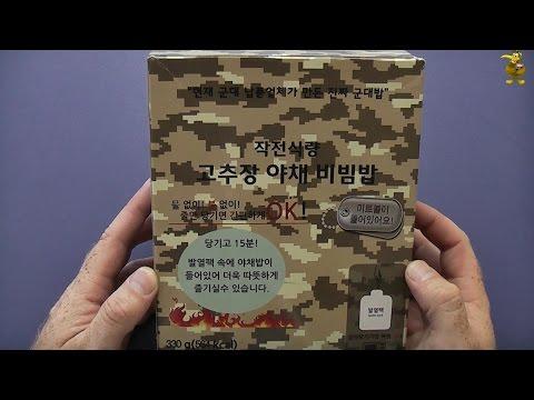 MRE Review - South Korean - Type II - Rice with Seasoning (Bibimbab)