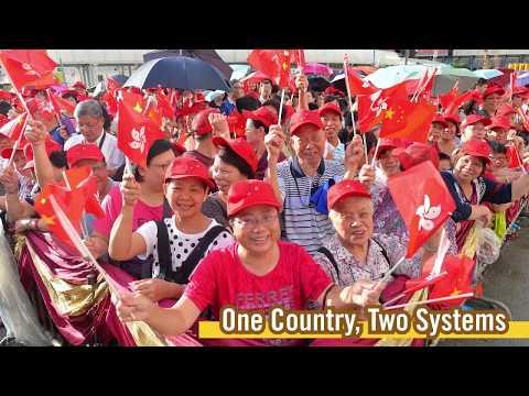 Safe, secure, stable Hong Kong (2017)