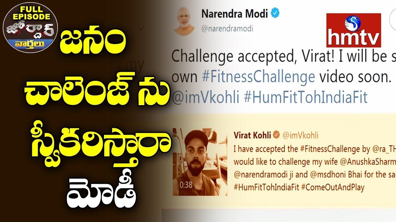 narendra-modi-accepts-virat-kohli-s-fitness-challenge-jordar-news-full-episode-jordar-news-hmtv