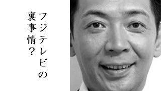 フリーアナウンサーの宮根誠司がフジテレビの新番組の司会に就く予定? ...