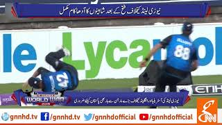 How Pakistan can qualify for the semi-finals of the World Cup l 27 June 2019