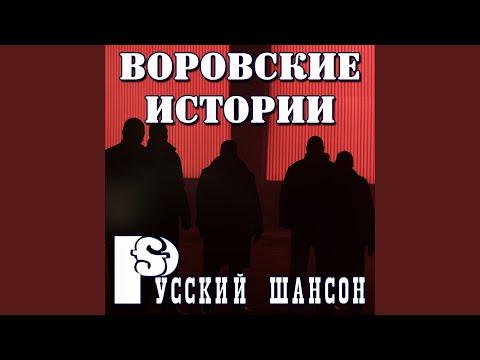 Биография моя (Live)