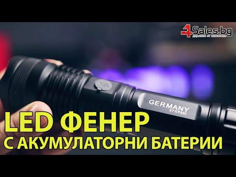 Ултрамощен LED фенер с индикация за нивото на батерията FL81 16