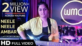 Neele Neele Ambar Par (Guitar Cover) | Mansi Kate | Superstars of Waltz Music Academy