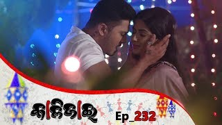 Kalijai | Full Ep 232 | 14th Oct 2019 | Odia Serial – TarangTV