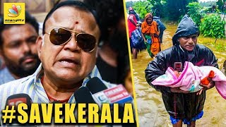 Radha Ravi Speech | Flood Relief for Kerala