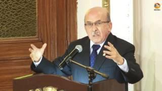 Tema: Ceremonia de Asunción al Decanato Medicina Humana