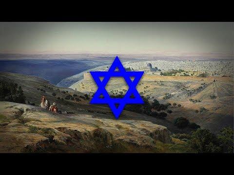 Israeli Folk Song Hava Nagila 1915