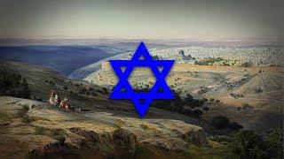"Israeli Folk Song ""Hava Nagila"" (1915)"