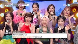 SBS-IN   K-STAR NEWS(17.08.25)