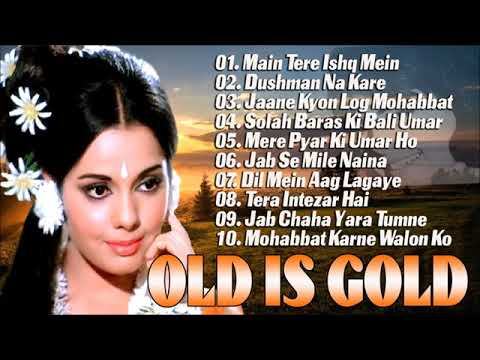 OLD IS GOLD - सदाबहार पुराने गाने | Old Hindi Romantic Songs | Evergreen Bollywood Songs