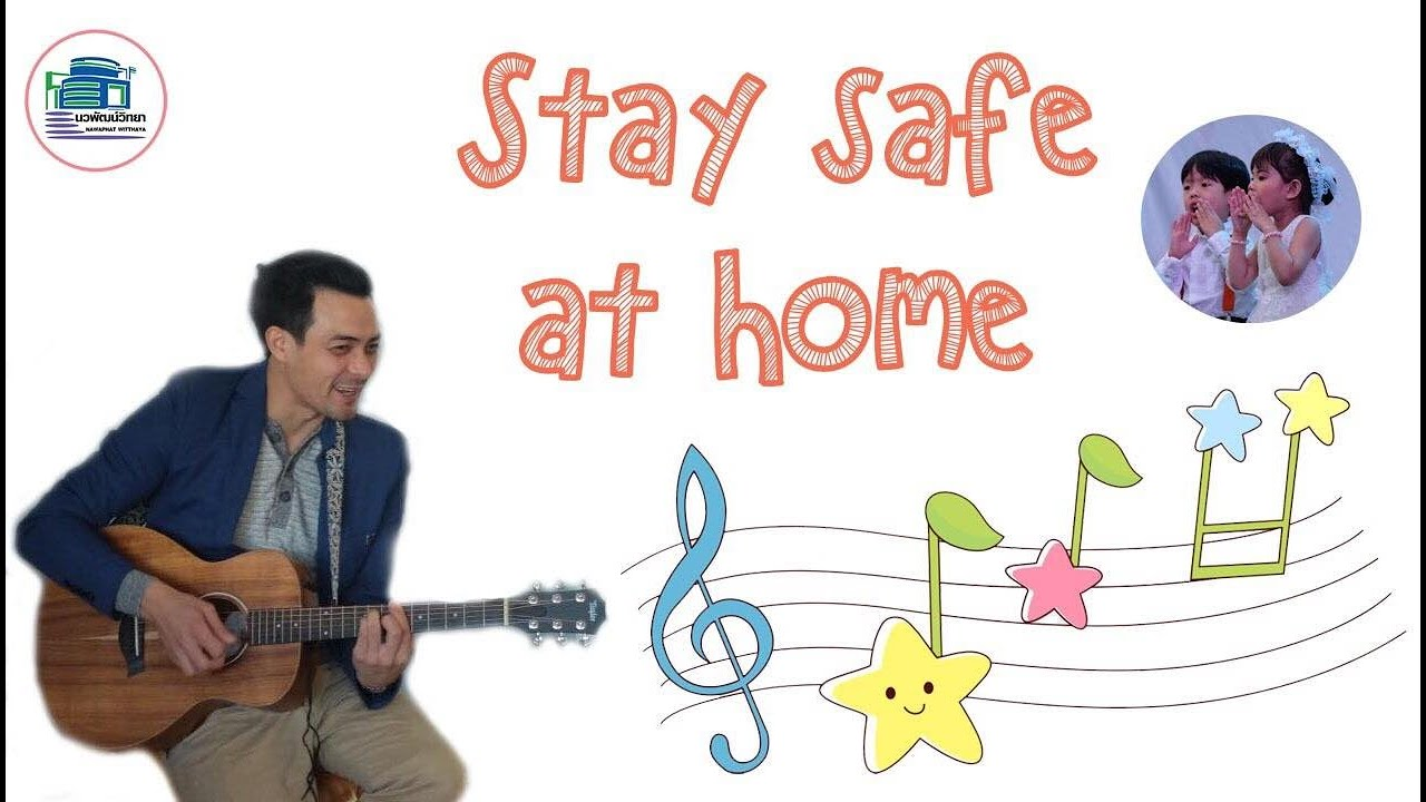 Home Songs