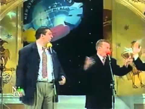 KBH - DINAMO TBILISI - MISALMEBA 1999