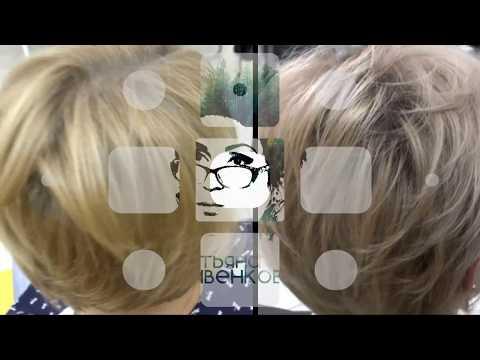 Как убрать желтизну с волос?! Оттенок волос без окрашивания краской!