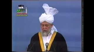 Friday Sermon 12 May 1995