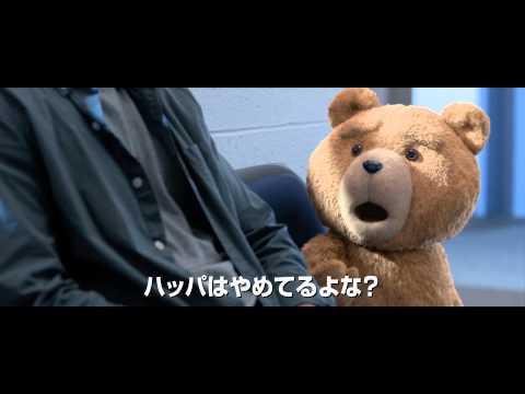 画像: TED2 R15 『テッド2』R15+版予告 youtu.be