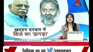 Haryana minister Anil Vij gets into spat with woman IPS officer