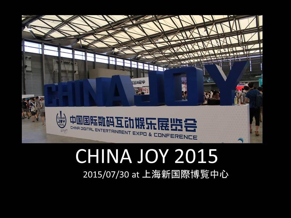 CHINA JOY  2015