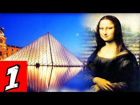 КОД ДА ВИНЧИ (ПК) - ПРОХОЖДЕНИЕ БЕЗ КОММЕНТАРИЕВ - ЧАСТЬ 1