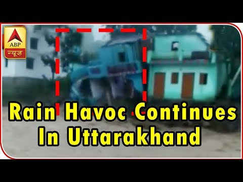 Rain Havoc Continues In Uttarakhand, Watch How A House Collapsed Within Second In Kotdwar | ABP News