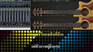 โยโกฮาม่า karaoke Cover acoustic steel guitar