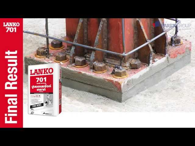 (EN)LANKO 701 High Compressive non-shrink grout from ParexGroup Thailand