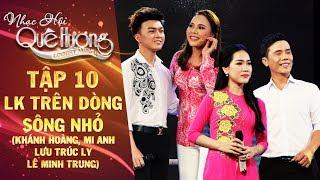 Nhạc hội quê hương | tập 10: LK Trên dòng sông nhỏ - Khánh Hoàng, Mi Anh, Lưu Trúc Ly, Lê Minh Trung
