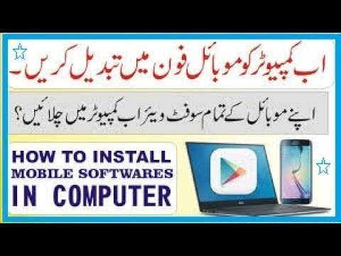 how to install android apps on pc without any software|How do I run Android apps on my PC?