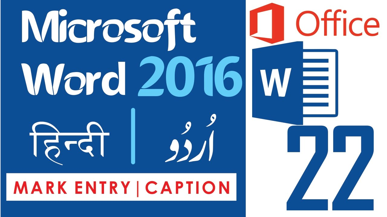 How to insert Index, Table of Authorities in Microsoft Word 2016 Tutorial  in Urdu/Hindi