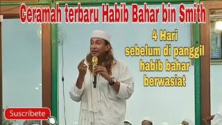Ceramah Terbaru Habib Bahar bin Smith di majelis Habib Muhammad bin Alwi Al Hamid