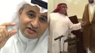 القطري غانم السليطي يبع مجلس التعاون والملا يرد انت وين من فن عبدالحسين والقصبي