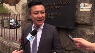 Publication Date: 2017-11-27 | Video Title: 為女搬屋又報8校做後備 家長失落瑪利諾