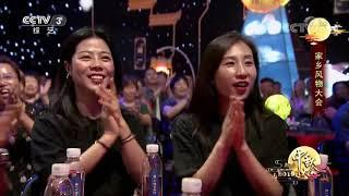 [2019中秋大会]舞蹈《腾飞》 演出:延边歌舞团| CCTV综艺