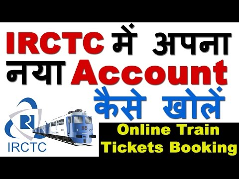 How to Create a New Account in IRCTC for Booking Online Trai