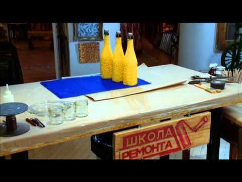 Мастер класс от Марата Ка «Декорированные бутылки шампанского»