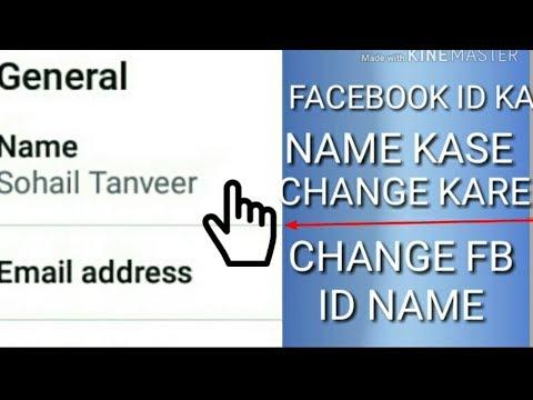 How TO CHANGE FACEBOOK PROFILE NAME | FACEBOOK TIPS URDU/HINDI